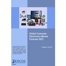 전세계 원격의료 시장 전망 (~2022년)