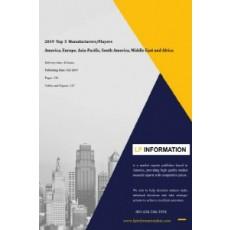 전세계 바이오 기반 접착제 및 실란트 시장전망 (2019~2024)