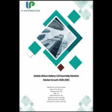 전세계 자동차 인포테인먼트 SOC 시장전망 (2020~2025)