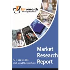 전세계 원격의료 정신과(telepsychiatry) 시장전망 (2020~2026)